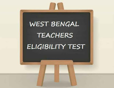 WB Primary TET 2017 Application process, Eligibility, Exam date